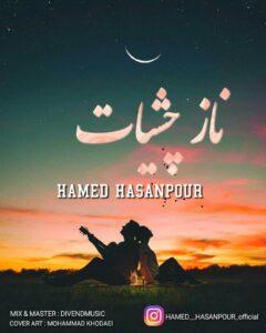 دانلود آهنگ لری حامد حسنپور ناز چشیات